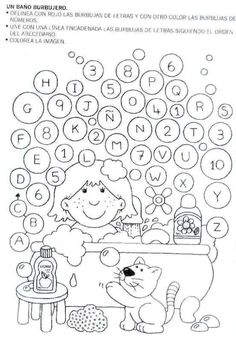 Free printable lowercase letter flash cards. Download them