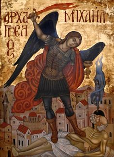 Archangel Michael by Ioanna S. Religious Images, Religious Icons, Religious Art, Byzantine Icons, Byzantine Art, Gabriel, Monastery Icons, Colonial Art, Paint Icon