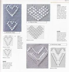 Beautiful Knitting patterns - Russian, but should be easy enough to figure out!