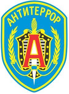 Spetsnaz , tropas especiales rusas.