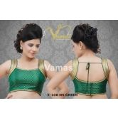 Muhenera presents vama designer collection Saree Blouse Patterns, Saree Blouse Designs, Blouse Styles, Chiffon Saree, Cotton Saree, Readymade Blouses Online, Green Saree, Bridal Blouse Designs, Net Saree