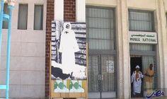 """اطلاق """"ثورة الحرف"""" كعنوان لصالون أدبي في…: اطلق العشرات من طلاب كلية الآداب والعلوم الإنسانية في جامعة نواكشوط من قاعة الأنشطة في المتحف…"""