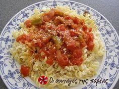 Ριγκατόνι με τόνο Cookbook Recipes, Vegan Recipes, Cooking Recipes, Seafood, Food And Drink, Rice, Pasta, Foods, Sea Food