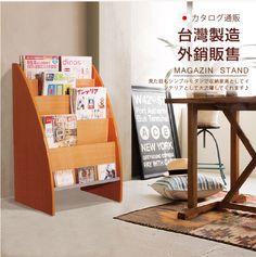 【Cest Chic】Tibetan Book岸邊書藏雜誌架(原木紋)-myfone 購物