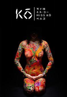 Une invitation au voyage dans un univers déroutant pour le #restaurant Miss Ko www.miss-ko.com