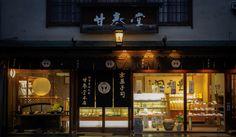 甘春堂 kanshundo 本店 KYOTO JAPAN