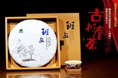the package of 2013 Spring old tree new tea http://www.aliexpress.com/store/product/Free-Shipping-2013-Spring-357g-New-Pu-erh-Tea-Yunnan-Puer-Pu-er-China-Puerh-Tea/332806_904131797.html