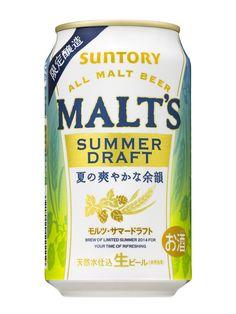 Suntory - MALT'S Summer Draft