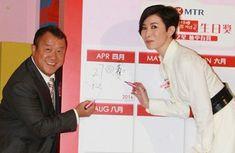 """Hong Kong Artistes Support Eric Tsang: """"He's a Good Man"""""""