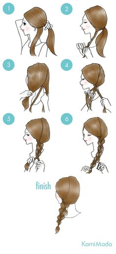 Braid in a Braid hair style