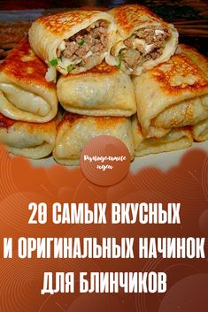 Lasagna, Pancakes, Sandwiches, Brunch, Food And Drink, Cooking Recipes, Favorite Recipes, Chicken, Meat