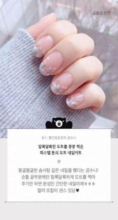 The post Nails art 2019 korean 20 super Ideas appeared first on Fashion Nova. The post Nails art 2019 korean 20 super Ideas appeared first on Fashion Nova. Korean Nail Art, Korean Nails, Minimalist Nails, Nail Swag, Bridal Nail Art, Kawaii Nails, Short Nail Designs, Cute Nail Art, Pastel Nail Art