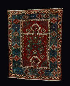 This are weaving is an 18th century Kiz Bergama dowry rug!