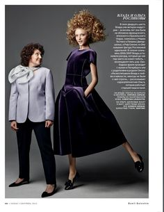 Mamma Mia: Vogue Russia September 2013
