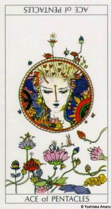 Yoshitaka Amano Tarot - Ace of Pentacles. The art is fabulous but I wouldn't really use the deck. I'd love some of the cards as posters though!