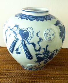 Chinese Vase | Twin Interiors