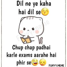 Exam Quotes Funny, Exams Funny, Funny Cartoon Memes, Funny Quotes In Hindi, Best Friend Quotes Funny, Latest Funny Jokes, Funny True Quotes, Funny School Jokes, Very Funny Jokes