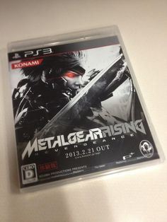 Japanese Metal Gear Rising box artwork.