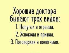 Добро пожаловать в Одноклассники!