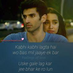 Kabhi kabhi lagta hai Wo bas mil jaaye ek baar Uske gale lag kar Jee bhar ke ro lun कभी कभी लगता है वो बस मिल जाये एक बार उसके गले...