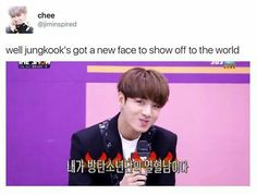 Memekook strikes again V And Jin, Fandom Kpop, Sanha, My Escape, About Bts, Bts Members, Kpop Groups, Bts Bangtan Boy, Funny Moments