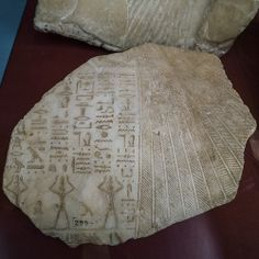 Fragment of a calcite sarcophagus lid, containing text from the Book of Gates. 19th Dynasty (c.1294-79 BC), Egypt. British Museum (EA 29948)