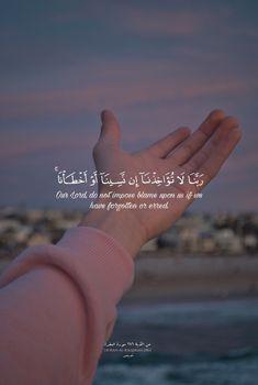 Words of Wisdom Hadith Quotes, Quran Quotes Love, Allah Quotes, Muslim Quotes, Arabic Quotes, Imam Ali Quotes, Text Quotes, Islamic Inspirational Quotes, Coran Quotes