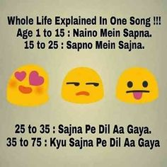 Mera toh 12 ke age mein hi Dil aa gya Crazy Jokes, Crazy Funny Memes, Really Funny Memes, Funny Facts, Funny School Jokes, Very Funny Jokes, Cute Funny Quotes, School Humor, Hilarious Memes