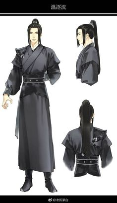 To be reborn as a General - General Shu Wei - Wattpad Anime Kimono, Male Kimono, Character Concept, Character Art, Ninja Outfit, Shadow Warrior, China Art, Korean Art, Chinese Clothing