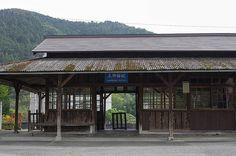 わたらせ渓谷鐵道 上神梅駅 - Google 検索