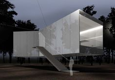 Floating, suspended by wires | Curiosity Architecture | Tokyo
