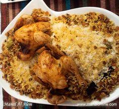 الدجاج مع أرز الزبيب