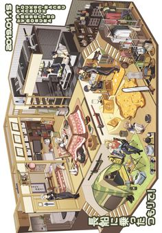 Japanese Home Design, Japanese House, House Design Drawing, Casa Anime, Anime Places, Sims House Design, Garage Addition, Isometric Art, Halloween Drawings
