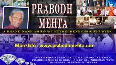 Prabodh Mehta, A Brand Name amongst Entrepreneurs & Trustee