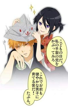 Ichigo E Rukia, Rukia Bleach, Bleach Fanart, Bleach Anime, The Best Damn Thing, Jelsa, Sasuke, Otaku, Anime Art