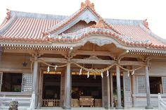 Futenma Shrine- a good place to pause