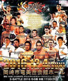 Evento esportivo com lutas de vários estrangeiros e japoneses! Não perca!!!