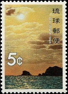 Stamp: Sun over Islands (Ryukyu Islands) (Maritime Scenery) Mi:JP-RK 253,Sn:JP-RK 226,Sak:JP-RK 224