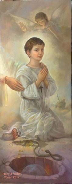 St. Abanoub
