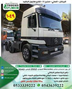 Advertising, Trucks, Social Media, Marketing, Vehicles, Truck, Rolling Stock, Social Networks, Vehicle