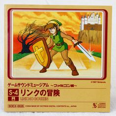 RARE! Zelda II: The Adventure of Link Game Sound Museum Music 8cm CD JAPAN