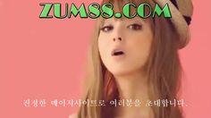 そ엠카지노주소∼Z U M 8 8 [. C O M]∼^엠카지노주소엠카지노주소엠카지노주소엠카지노주소엠카지노주소엠카지노주소엠카지노주소엠카지노주소엠카지노주소엠카지노주소엠카지노주소엠카지노주소엠카지노주소엠카지노주소엠카지노주소엠카지노주소엠카지노주소엠카지노주소엠카지노주소엠카지노주소엠카지노주소엠카지노주소엠카지노주소엠카지노주소엠카지노주소엠카지노주소엠카지노주소엠카지노주소엠카지노주소엠카지노주소엠카지노주소엠카지노주소엠카지노주소엠카지노주소엠카지노주소엠카지노주소엠카지노주소엠카지노주소엠카지노주소엠카지노주소엠카지노주소엠카지노주소엠카지노주소엠카지노주소엠카지노주소엠카지노주소엠카지노주소엠카지노주소엠카지노주소엠카지노주소엠카지노주소엠카지노주소엠카지노주소엠카지노주소엠카지노주소엠카지노주소엠카지노주소엠카지노주소