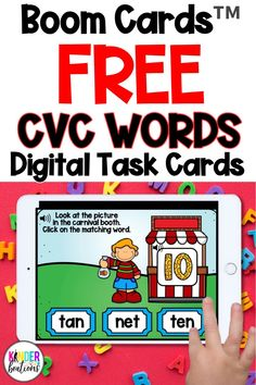 Engage your students and practice CVC words with these FREE carnival themed digital task cards! Boom Cards™ are interactive, self-checking digital task cards that make learning fun! Perfect for kindergarten and first grade students. #boomcards #digitaltaskcards #virtuallearning #distancelearning