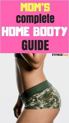 Mom's complete 12 week home booty guide Workout Plan For Men, Workout Plan For Beginners, Workout Videos, Workouts, Workout Routines, Exercises, Exercise Images, Bum Workout, Fat Burning Workout