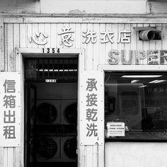 #cinqmars #sfo #chinatown #streetphotography #bnwphotography #bnw Landline Phone, Street Photography, Locker Storage, Home Decor, Decoration Home, Room Decor, Home Interior Design, Home Decoration, Interior Design