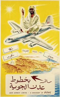 Aden Airways Limited A subsidiary of BOAC ca. 1950, vintage poster