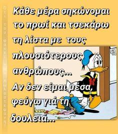 Γιωργος (@g_rodis)   Twitter Peanuts Comics, Twitter