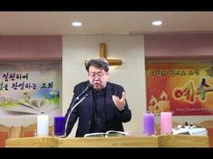 2016년 12월 21일 수요일 영상 ~ 황금성경 ~ 3
