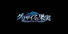 Grisaia no Kajitsu Subtitle Indonesia [Batch] - Animakosia | Baca Download Streaming Anime Drama Manga Software Game Subtitle Indonesia Gratis