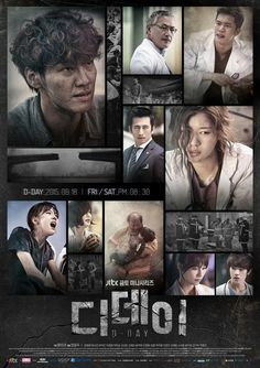 D-Day (Korean Drama) A story about rescue workers and emergency medical doctors in Seoul where natural disasters and catastrophes immobilize the whole city. Korean Drama Online, Watch Korean Drama, Kdrama, Live Action, Kim Young Kwang, Yoo Gong, Drama Tv Series, Jung So Min, Medical Drama